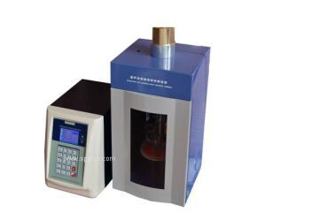 (超声波提取机)超声波纳米材料分散仪(生产型)
