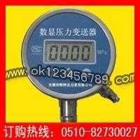 各类数显电接点压力表系列