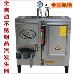 72 KW 电热蒸汽发生器