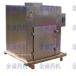 热风循环箱(12盘)