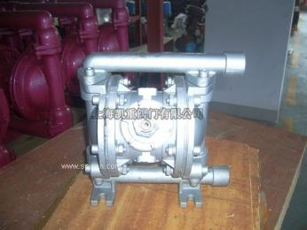 气动隔膜泵QBK-15铝合金