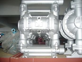 气动隔膜泵QBK-50铝合金