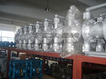 氣動隔膜泵QBK-100鋁合金