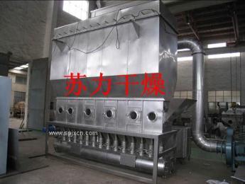 硅铝酸钠专用烘干设备
