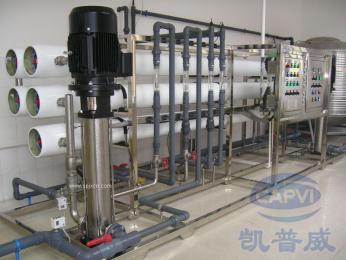 食品饮料制水设备