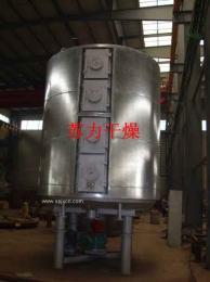 盐酸羟胺干燥机