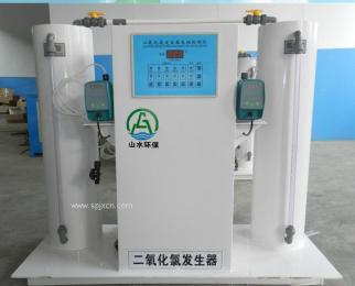 凤城二氧化氯发生器运行费用低
