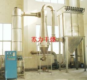 分子筛干燥设备