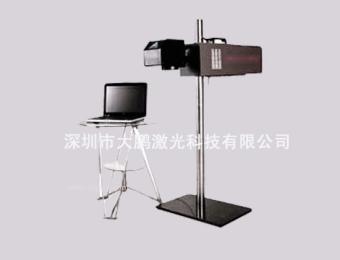 co2激光打标机,温州激光打标机还是大鹏激光好,大品牌