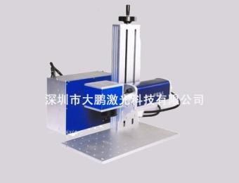 供应浙江宁波宁海慈溪余姚优质玻璃陶瓷CO2二氧化碳激光打标机