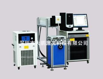 CO2二氧化碳激光打标机,皮革激光镭雕机