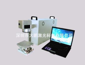 供应CO2激光打标机 知名激光打标机生产厂家 二氧化碳打标机价格