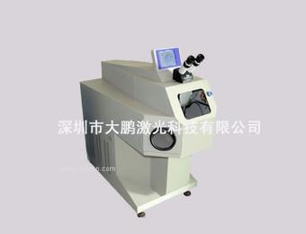 温州大鹏激光打标机(半导体、二氧化碳、光纤激光打标机)厂家