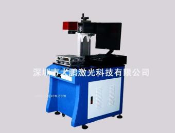 激光打标机、生产厂家、光纤激光打标机价格、金属打标机打标机