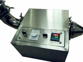 SGFG-100小型实验室北京沸腾干燥机-华宏金诚