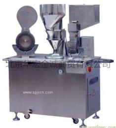HCJ-V小型中试用半自动胶囊机生产厂家-华宏金诚,适用于小型生产药店门诊医院