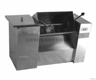 HCCH系列槽型混合机生产销售