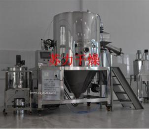 杀菌剂专用干燥机
