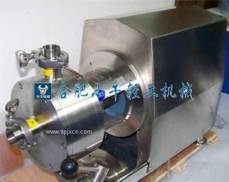 管线式乳化泵,管线式高剪切分散乳化机