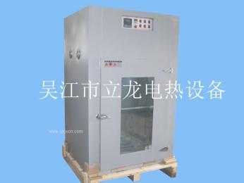带小推车的电热烘箱生产厂家-电热烘箱干燥箱的价格-电热设备厂