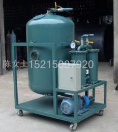 通瑞供应BZ除酸、除杂质再生滤油机