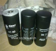 玛勒HC35滤清器