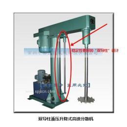 江苏高品质涂料分散机不一样的双导柱创新设计