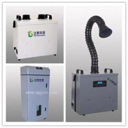 四川锡焊烟雾净化器电子厂专用净化设备