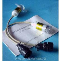 耐腐蚀KY-2N氧电极传感器