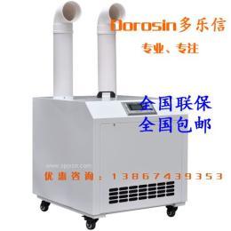 宁波自制空气加湿器