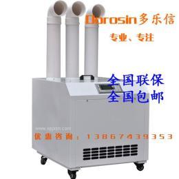 安慶高壓霧化加濕器