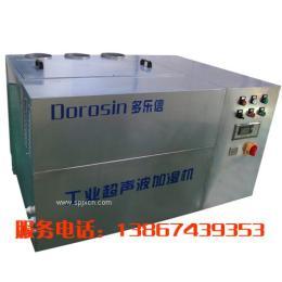 淮北空氣凈化器加濕器