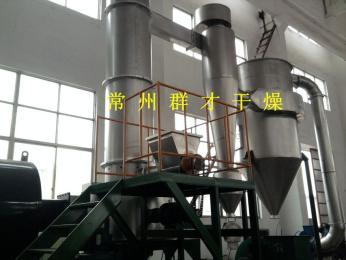 PVC树脂粉干燥机