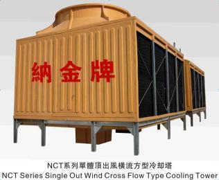 众鑫建材市场冷却塔厂家