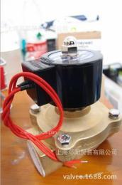 代理现货供应UG-25电磁阀台湾鼎机电磁阀