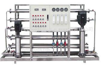 西安纯净水设备厂现货销售