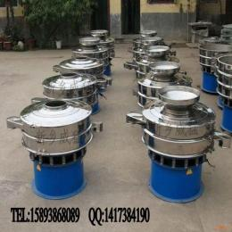 豆浆筛分机(三次元旋振筛)