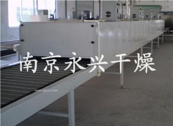 南京網帶式干燥機設計