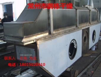 猪骨专用流化床干燥机 *常州鹏栋干燥