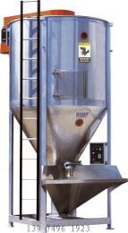 湖南大吨位搅拌机塑料混合机
