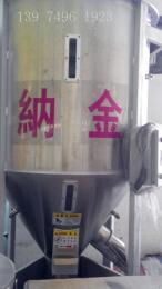 株洲2吨容量的螺杆混色机