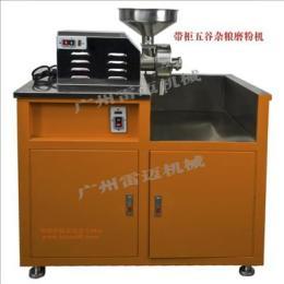 五谷养生专用研磨机+打粉机 杂粮磨粉机