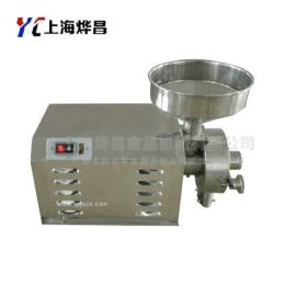 820磨粉机//粗粮磨粉机//五谷杂粮磨粉机