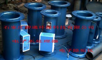 北京山东电子水处理器 全程综合水处理器 强磁水处理器