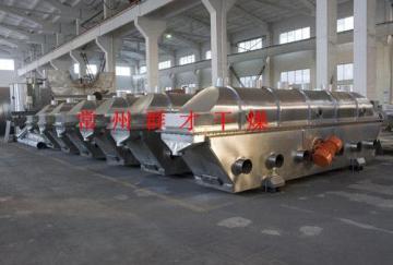 氯化亚铁烘干机&氯化亚铁烘干机厂家