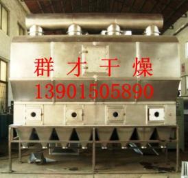 碳酸钠烘干机
