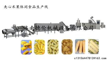 夹心米果休闲食品膨化机