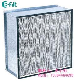 標準型高效有隔板空氣過濾器(HEPA 220T 290T)