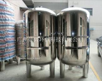 晨兴环保专业生产0.5吨-100吨不锈钢过滤罐,质优价廉,是不锈钢罐 选择