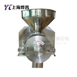 上海专售五谷杂粮磨粉机厂家